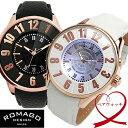 【送料無料】【ペアウォッチ】 ROMAGO ロマゴ ペアウォッチ 2本セット 西内まりや着用モデル 腕時計 レディース メンズ ミラーウォッチ RM007-0053ST