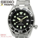 【SEIKO PROSPEX】 セイコー プロスペックス 自動巻き ダイバーズ 200m潜水用防水 メンズ 腕時計 メカニカル SBDC031