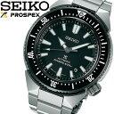 【SEIKO PROSPEX】 セイコー プロスペックス 自動巻き TRANSOCEAN セラミック 200m潜水用防水 メンズ 腕時計 ダイバーズ SBDC039