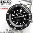 【国内正規品】【送料無料】セイコー ナノユニバース コラボ 限定モデル 自動巻き 日本製 SCVE023 SEIKO スピリット メンズ 腕時計 うでどけい Men's ウォッチ