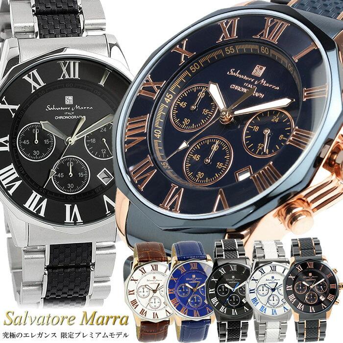 【エントリーでP最大4倍】【Salvatore Marra】 サルバトーレマーラ 腕時計 メンズ クロノグラフ 10気圧防水 コンビベルト SM15104 限定モデル 人気 ブランド ウォッチ うでどけい MEN'S 就職祝い