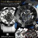 【Salvatore Marra】 サルバトーレマーラ トリックマスター クロノグラフ 立体インデックス ラバーバンド 腕時計 メンズ SM15109 男性用 MEN'S クォーツ うでどけい ウォッチ クロノ