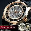 【Salvatore Marra】 サルバトーレマーラ 日本製ムーヴ 手巻き機械式 腕時計 メンズ 両面スケルトン 本革レザー オートマティック 機械式 SM16101 ウォッチ Men's 男性用