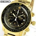 セイコー SEIKO 腕時計 クロノグラフ メンズ 海外モデル SNA414P1 Men's ウォッチ うでどけい レザー 革ベルト 男性用 200m防水