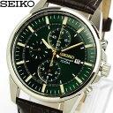 セイコー SEIKO 腕時計 クロノグラフ メンズ 海外モデル SNAF09P1 Men's ウォッチ うでどけい レザー 革ベルト 男性用 10気圧防水
