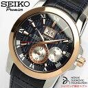 【送料無料】【限定モデル】 SEIKO Premier セイコー プルミエ ノバク・ジョコビッチ限定モデル キネティック 自動巻 パーペチュアルカレンダー 本革レザー 腕時計 メンズ ウォッチ SNP126P1 うでとけい Men's