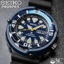 SEIKO PROSPEX セイコー プロスペックス ダイバーズ50周年限定モデル 自動巻き ダイバーズウォッチ 200M防水 腕時計 メンズ SRP653K1 Men's