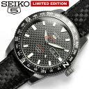 【SEIKO5 SPORTS/セイコー5 スポーツ】 自動巻き 腕時計 メンズ 限定モデル ブラックカーボン 100M防水 レザー 革ベルト