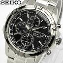 セイコー SEIKO 腕時計 メンズ 海外モデル クロノグラフ ソーラー アラーム クロノグラフ メンズ SSC147P1 MEN'S ウォッチ
