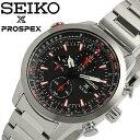 SEIKO PROSPEX セイコー プロスペックス 腕時計 ウォッチ メンズ クロノグラフ ソーラー 10気圧防水 海外モデル メタルバンド ステンレス SSC349P1