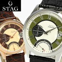 【STAG TYO】 スタッグ 腕時計 クロコダイル本革 レトログラードGMT 日本製 カレンダー 10気圧防水 レザー メイドインジャパン メンズ STG001