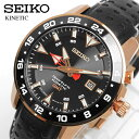 送料無料 逆輸入 SEIKO セイコー キネティック メンズ 自動巻き 腕時計 機械式 SUN028P1 うでどけい Men's 男性用 レザー 革ベルト