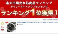 タイメックス腕時計メンズレトログレードカレンダー本革レザーTIMEXタイメックス腕時計T2P178MEN'Sウォッチタイメックス腕時計