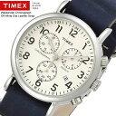【TIMEX】 タイメックス 腕時計 メンズ ウィークエンダー クロノグラフ 本革レザー TW2P62100 クリームホワイト×ネイビーブルー うでどけい ME...