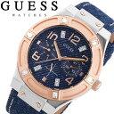 【送料無料】GUESS ゲス 腕時計 レディース マルチカレンダー デニムベルト ジーンズ ブランド 人気 ウォッチ W10614L2