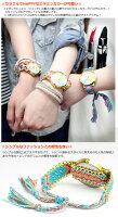 ミサンガウォッチ腕時計レディースかわいい人気ブランドボヘミアンブレスレットハワイペア