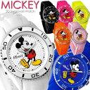 ミッキー 腕時計 ミッキーマウス シリコン ラバー レディース レディス メンズ スワロフスキー キャラクター ウォッチ うでどけい ladies 【Disney】