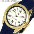 【送料無料】TOMMY HILFIGER トミーヒルフィガー 腕時計 ウォッチ うでどけい レディース 女性用 クオーツ 日常生活防水 ステンレス シリコン 1781637