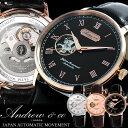 【送料無料】Andrew co アンドリューアンドコー 腕時計 ウォッチ メンズ 男性用 自動巻き 5気圧防水 日本製ムーブメント ac602