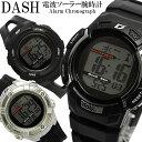 DASH ダッシュ 腕時計 メンズ 電波ソーラー 10気圧防水 カウントダウンタイマー 12/24時間表示 第二時刻表示 ELバックライト ad0651