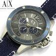 【送料無料】ARMANI EXCHANGE アルマーニ エクスチェンジ 腕時計 ウォッチ メンズ 10気圧防水 ステンレス クロノグラフ デニム デイトカレンダー AX1517