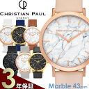 クリスチャンポール 腕時計 レディース