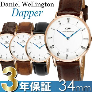 Wellington ダニエル ウェリントン レディース ダッパー ブランド