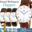 エントリーで最大P4倍 Daniel Wellington/ダニエルウェリントン 新作 Dapper ダッパー 腕時計 メンズ レディース 38mm ダニエルウ...