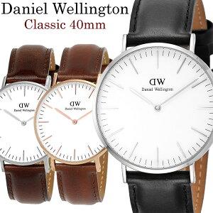Wellington ダニエル ウェリントン クラシック