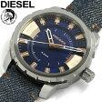 【送料無料】DIESEL ディーゼル 腕時計 ウォッチ メンズ レディース ユニセックス ストロングホールド 5気圧防水 デニム ジーンズ ステンレス DZ1722