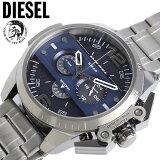 【送料無料】DIESEL ディーゼル IRONSIDE アイアンサイド 腕時計 ウォッチ メンズ クオーツ 5気圧防水 ビックケース クロノグラフ ガンメタル dz4398