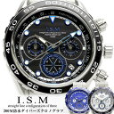 【送料無料】I.S.M イズム 腕時計 ウォッチ うでどけい メンズ 男性用 クオーツ 20気圧防水 クロノグラフ 24時間計 デイトカレンダー ねじ込み式リューズ is-002