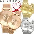 【ペアウォッチ】KLASSE14 クラス14 腕時計 ペア腕時計 42mm&36mm VOLARE ペアウォッチ メタルメッシュベルト 人気 ブランド メンズ レディース 2本セット カップル ペアーウォッチ クラッセ クラセ