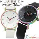 【送料無料】KLASSE14 クラス14 腕時計 レディース 36mm 革ベルト レザー レインボー ブラック ホワイト VOLARE 人気 ブランド ウォッチ クラッセ クラセ VO15TI001W VO16TI003W