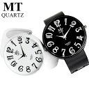 MT QUARTZ クオーツ バングルウォッチ 腕時計 メンズ レディース ユニセックス ホワイト ブラック シンプル ステンレス ビックフェイス 日常生活防水 M-011