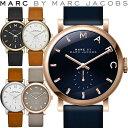 マークバイマークジェイコブス MARC BY MARC JACOBS 腕時計 レディース 革ベルト 36mm ベイカー MBM1265 MBM1266 MBM1...