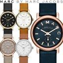 マークバイマークジェイコブス MARC BY MARC JACOBS 腕時計 レディース 革ベルト 24mm ベイカー MBM1270 MBM1273 MBM1...