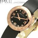 【送料無料】MARC BY MARC JACOBS マークバイマークジェイコブス 腕時計 ウォッチ うでどけい レディース 女性用 クオーツ 5気圧防水 アナログ3針 mbm1227
