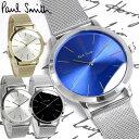 ポールスミス Paul Smith 腕時計 メンズ メタルメッシュベルト MA 41mm クラシック ブランド 人気 ウォッチ ギフト プレゼント