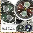 【送料無料】Paul Smith ポールスミス 腕時計 うでどけい ウォッチ メンズ 男性用 クオーツ 日常生活防水 クロノグラフ ステンレス レザー ps07