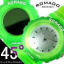 ROMAGO ロマゴ 腕時計 メンズ レディース ユニセックス ウィメンズ ラバー ミラーウォッチ 45度 自動点灯 クオーツ 3気圧防水 グリーン RM016...
