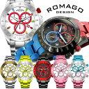 【ROMAGO】ロマゴデザイン 腕時計 メンズ レディース ユニセックス アルミ製 クロノグラフ RM027-0406AL ウォッチ
