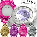 【ROMAGO】 ロマゴデザイン 腕時計 メンズ レディース ユニセックス アルミ製 ミラーウォッチ ウォッチ
