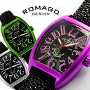 【ROMAGO】ROMAGO ロマゴデザイン 腕時計 メンズ レディース ユニセックス アルミ製 トノー型 RM039-0306ST ウォッチ