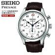 【送料無料】seiko セイコー presage プレサージュ 腕時計 メンズ 自動巻き 10気圧防水 クロノグラフ スクリューバック スモールセコンド シースルーバック 日本製 sark001