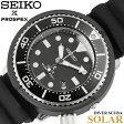 エントリーでP最大4倍 SEIKO セイコー PROSPEX DIVER SCUBA ソーラー 電波 腕時計 メンズ LOWERCASE 限定モデル 数量限定3000個 ステンレス シリコンベルト カーブガラス SBDN023