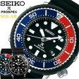 SEIKO セイコー PROSPEX DIVER SCUBA ソーラー 電波 腕時計 メンズ LOWERCASE 限定モデル 数量限定3000個 ステンレス シリコンベルト カーブガラス SBDN023