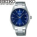 【送料無料】seiko SPIRIT セイコー スピリット 腕時計 ウォッチ メンズ男性用 電波ソーラー 10気圧防水 sbtm231
