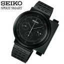 SEIKO セイコー SPIRIT ジウジアーロ デザイン ホワイトマウンテニアリング 腕時計 メンズ 限定モデル 数量限定1000個 クロノグラフ ステンレス 10気圧防水 スモールセコンド SCED051