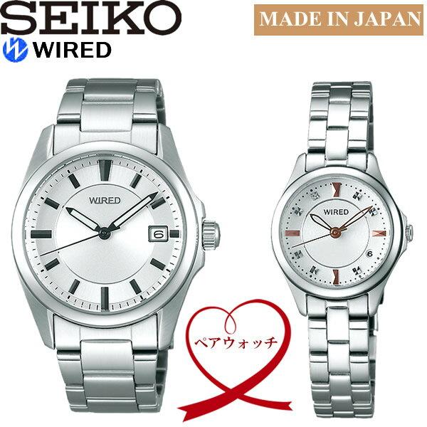 【送料無料】SEIKO WIRED 自動巻き 腕時計 ウォッチ メンズ レディース 2本セット  agak401 agek437 seiko-pair06 【送料無料】SEIKO WIRED 自動巻き 腕時計 ウォッチ メンズ レディース 2本セット  agak401 agek437 seiko-pair06